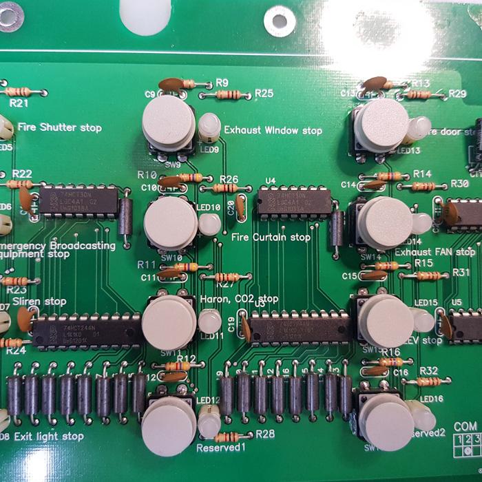 산업용 PC 수리2